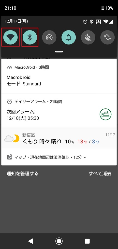 Screenshot_20181217-211014