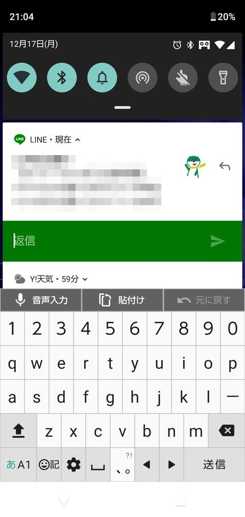 Screenshot_20181217-210406