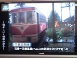 iphone画像 016