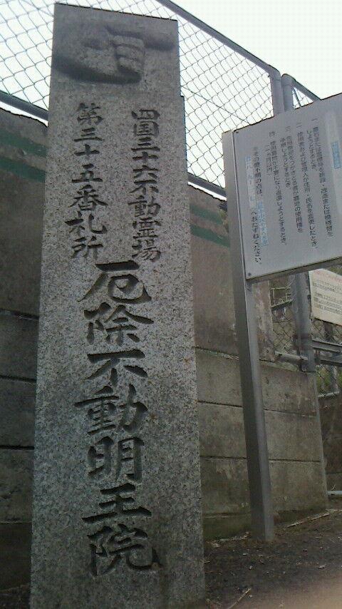 自信が持てないのであれば。 : 香川県高松市の整体 『たてやま整体』の ...