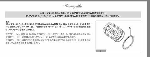 057164D4-C4E5-4917-8D9D-C9D7BEE38963