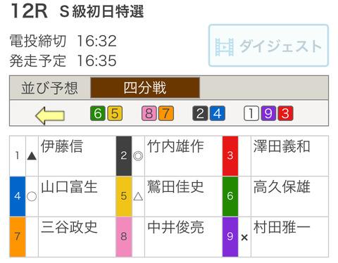 B9B86CFD-6323-4F45-B7F4-B8ED02A19084