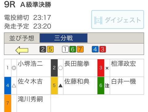 112E65C2-F28A-4BA7-8D1F-97D8C519637C
