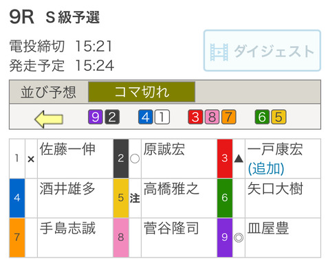 7454ABE6-8D05-40E9-83DD-3EDC8471D9AD