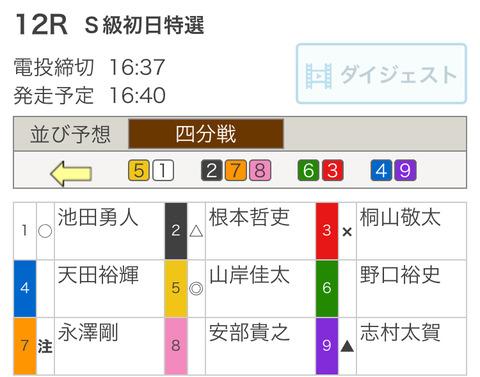 A7DEE780-D4EB-4CFB-9BEC-7B8967CD17BF