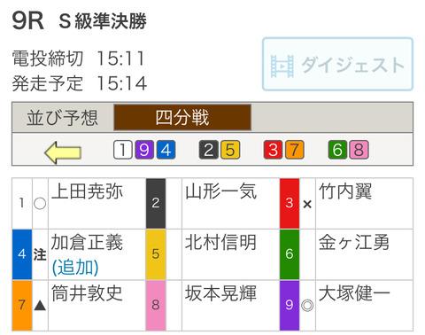 536FECC6-52C6-412F-9746-9C628A4D8BFA