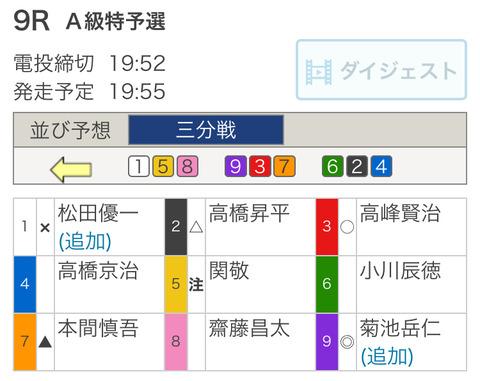 F5EF9D03-11A3-45CA-B30B-A52E9D4A50A2