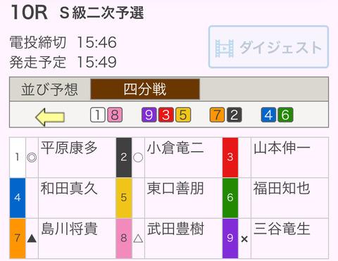 9E8687D0-7BE7-41BA-A941-8F1E0C4AE27B