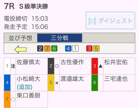 69B8D31C-A5CF-4A81-9B03-BA81A9562474