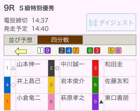 8A85B666-BC1B-4947-AD2A-97371D4BB8D8