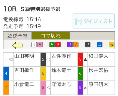 56F3993F-686B-4BE7-9EAC-AD3B1C6B484A