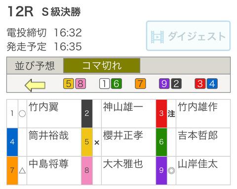 BF0A1820-22C5-442D-87F9-27C1E285889B