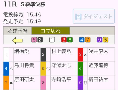 83496486-55C0-4632-BC3F-E888DA843F11