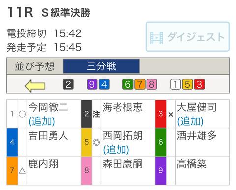0645F1F4-1302-4C85-96ED-B24D569AFFF6