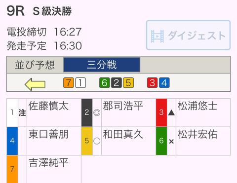 19DEE3A4-EB51-4905-AA20-CC5F5DF96876