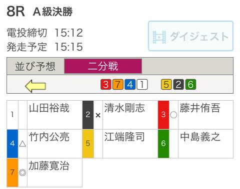 514BD8FB-D1BA-45BB-AB7D-63FD7B687807