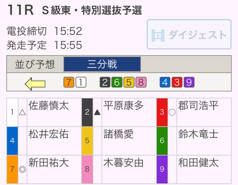 27E71CB5-612F-468E-9D74-F6177D645971