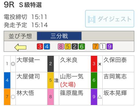 F97DE4F8-A99F-4C2D-9BF7-1417990B2615