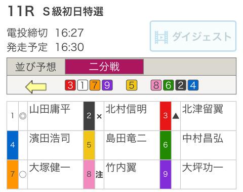 C991496E-8C74-4FA4-B8F4-03D78A076708