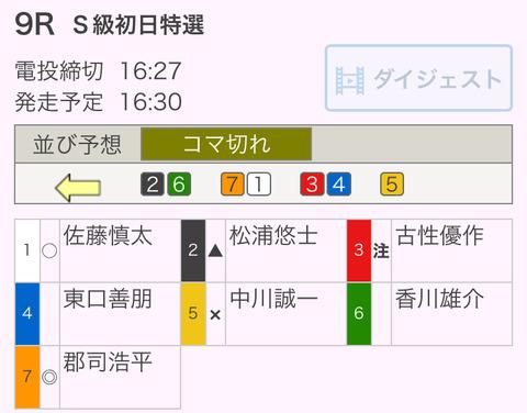 0F8B161C-B097-40A9-A7AC-0748D25F0AD6