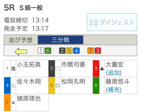 C8C91243-DFF1-4780-A095-30AB39AB8E77