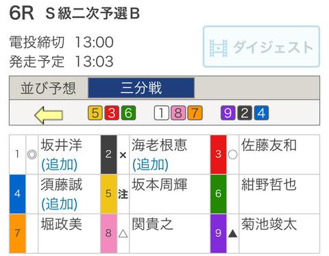 15950555-A327-434B-AF8B-F7EBC524A95C