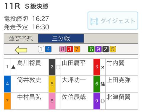 98D8C430-CF72-4D20-BDA1-DB521C80805F
