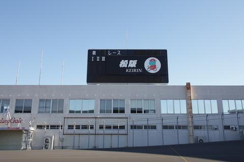 松阪競輪1