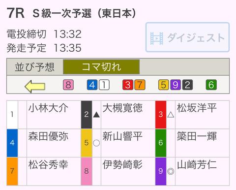 E7616495-9A61-46BB-B829-E1A2ED654E60
