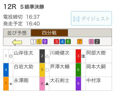 C05FBA56-83E8-47B0-B7B9-F708F559F333