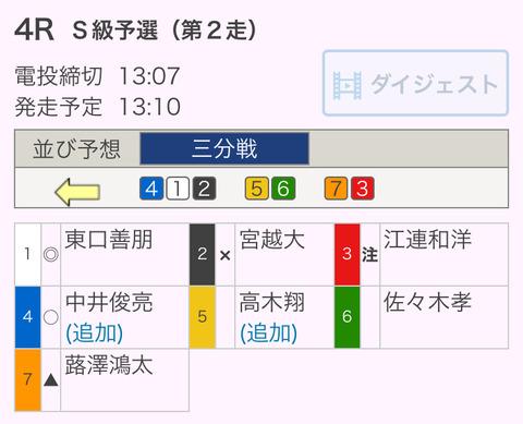 71308325-90BC-4A07-B42F-CD74E4C5817F