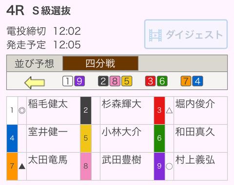 F37D1ACB-E921-4833-AFD9-195C8975DC06