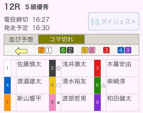 E354C38A-2973-4AC6-BF61-A81892DFD98B