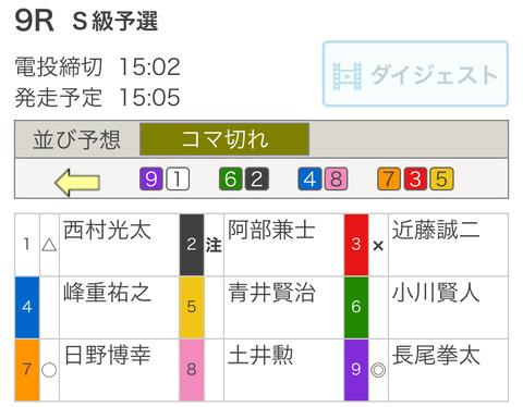 122C65DD-6671-4972-B1E4-2FFAF0291E58