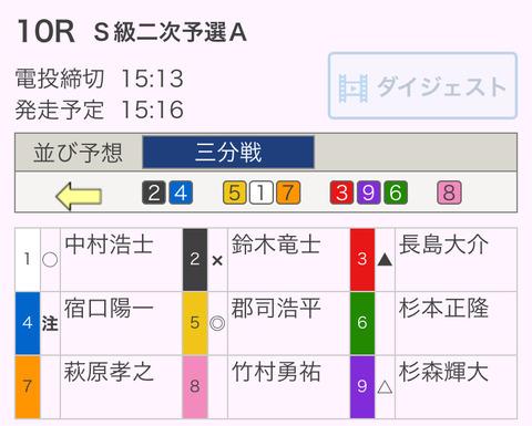 D68BEF22-FA07-44CA-BE5F-7B7A7168CF28