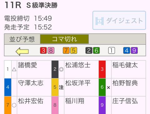 AB7DAA1F-B5E5-4D44-A04A-D05C41E2D9A7