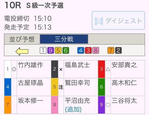 69A543C0-01B0-44D4-B13A-3C2DBF532D2D