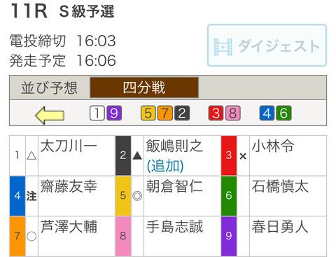 7F30E0C1-E813-47FE-9F00-29B3A7E4D886