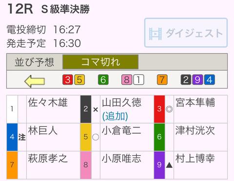 7DE2E86F-F303-468F-BB61-E08F4D031E11