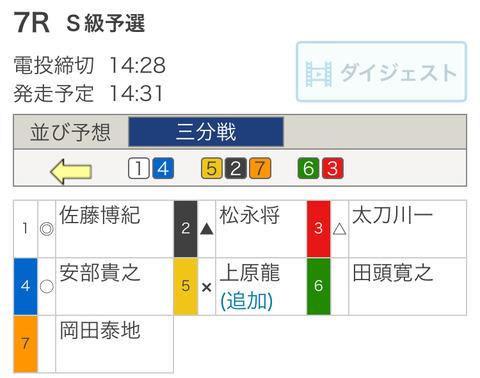 F25285C8-7148-497F-AA2E-A48A3089AF62