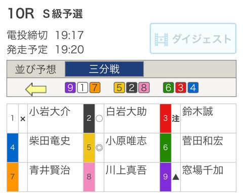 23545A09-138A-4CE6-8AF3-38B9B440C266