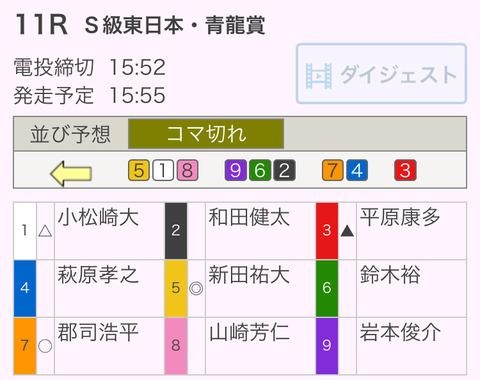 D188A4E5-2AC5-47BC-848A-47F076227C25
