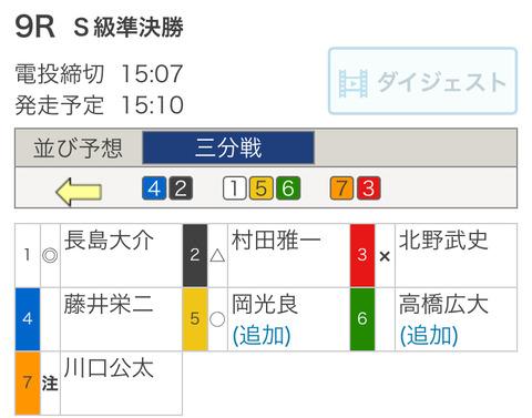 A16EE00A-EDFC-419A-8D41-F89B8F8BAC94