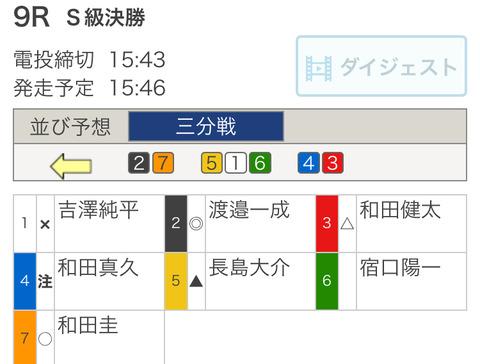 C13527E9-B502-45DE-BE1B-D6070B9FF819