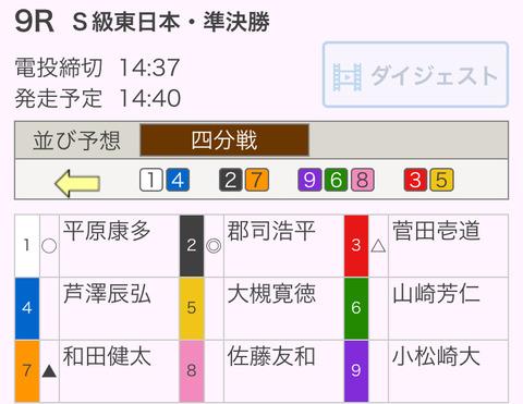C8D16FA9-D9D3-42BB-B563-BDB4566202FD