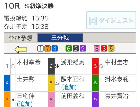 104FA0BB-EA98-4532-B76D-D6B7BA529D45