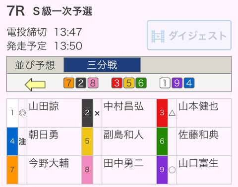 0D512D4C-3BB8-41EA-9917-1F87D1906769