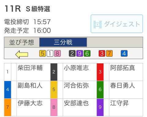 7CA97006-BBAC-4DE5-B77E-852D5413C7BE