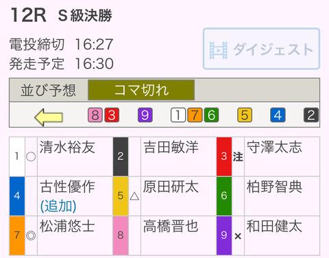 5310E0D7-96A8-49FC-8F90-AB47B1FB2DB7