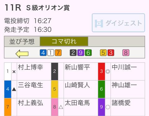 F2096E63-F1EA-4126-9F8F-61F7597744FA